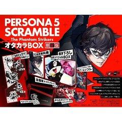 Persona-5-scramble-the-phantom-strikers-treasure-box-limited-ed-621445.10