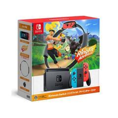 Nintendo Switch Console Gen 2 Ring Fit Adventure Bundle (Agent Warranty)