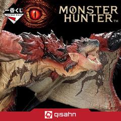 Kuji - Monster Hunter Movie