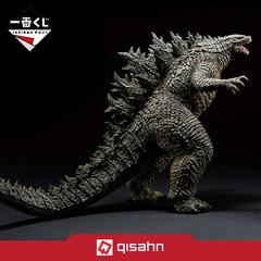 Kuji - Godzilla VS Kong