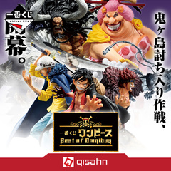 Kuji_one_piece_best_of_omnibus_1617252905