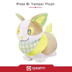 Kuji_pokemon_anytime_sunny_picnic_1618212862
