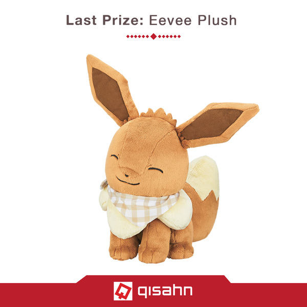 Kuji_pokemon_anytime_sunny_picnic_1618212911