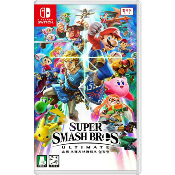 Super_smash_bros_ultimate_1618998627