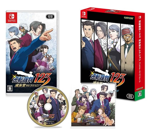 The_great_ace_attorney_chronicles_plus_aa123_collection_1620711520