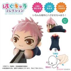 Jujutsu_kaisen_hug_character_collection_1624000393