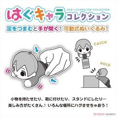 Jujutsu_kaisen_hug_character_collection_1624000399