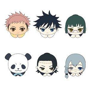 Jujutsu_kaisen_hug_character_collection_2_1624000633