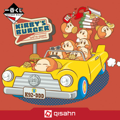 Kuji - Kirby's Burger