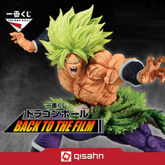 Kuji - Dragon Ball Back to the Film
