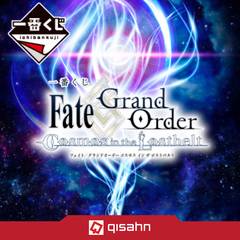 Kuji - Fate/Grand Order Cosmos in the Lostbelt