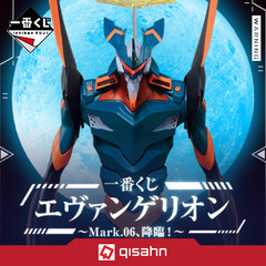Kuji - Evangelion-Mark 06 Descend!