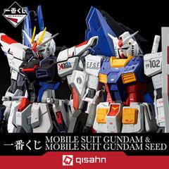 Kuji - Mobile Gundam Suit & Mobile Gundam Seed