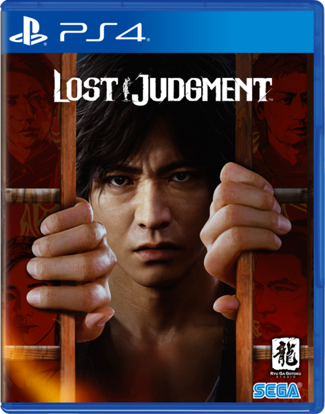 Lost_judgment_1628057473