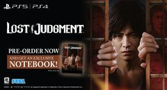 Lost_judgment_1628057490