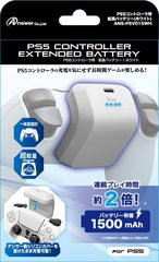 Extended Battery for PS5 Controller