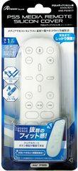 PS5 Media Remote Silicon Cover