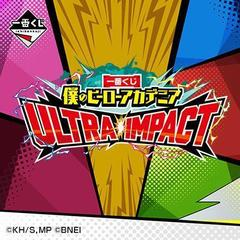 Kuji - My Hero Academia Ultra Impact