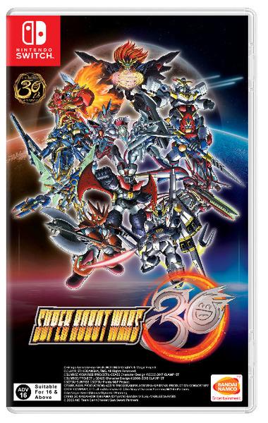 Super_robot_wars_30_1632285330