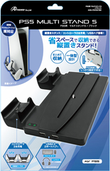 Answer Multi Stand for PS5