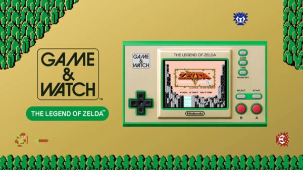 Game_watch_legend_of_zelda_1634011010