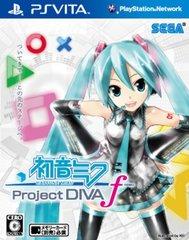 Hatsune Miku Project DIVA F (Japan)