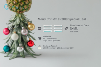 X'mas 2019 package q2