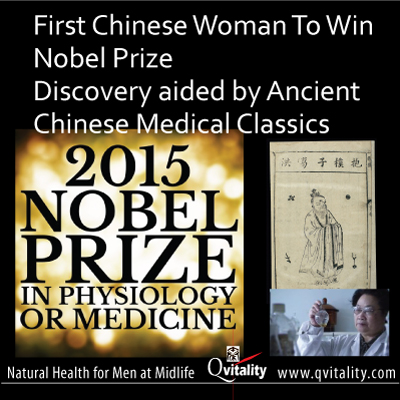 First Chinese Woman To Win Nobel Medicine Prize 2015. Image 1A.Image size:400x400px