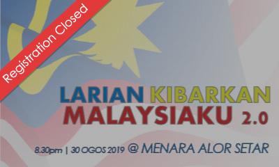 Larian Kibarkan Malaysiaku 2.0