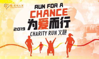 Run For A Chance Charity Run 2019