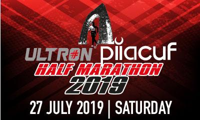 Ultron PIIACUF Putrajaya Half Marathon 2019