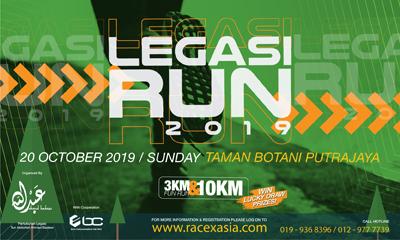 Legasi Run 2019