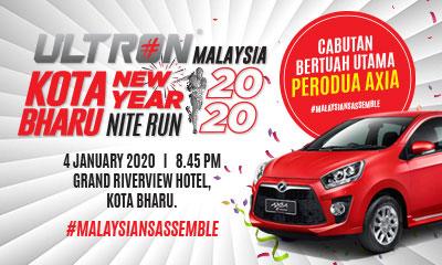ULTRON Malaysia Kota Bharu New Year Nite Run 2020