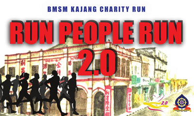 Run People Run 2.0