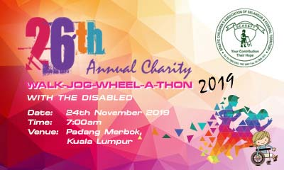 Annual Charity Walk-Jog-Wheel-a-thon 2019