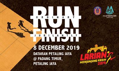 Larian Menjunjung Kasih 2019