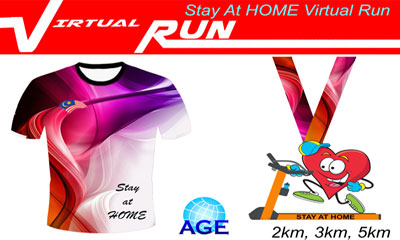 AGE Stay At Home Virtual Run