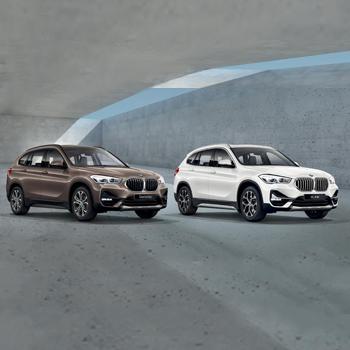 27 September 2021 - [RESIZE] BMW Seri X1 (1440x640 Pixels).jpg