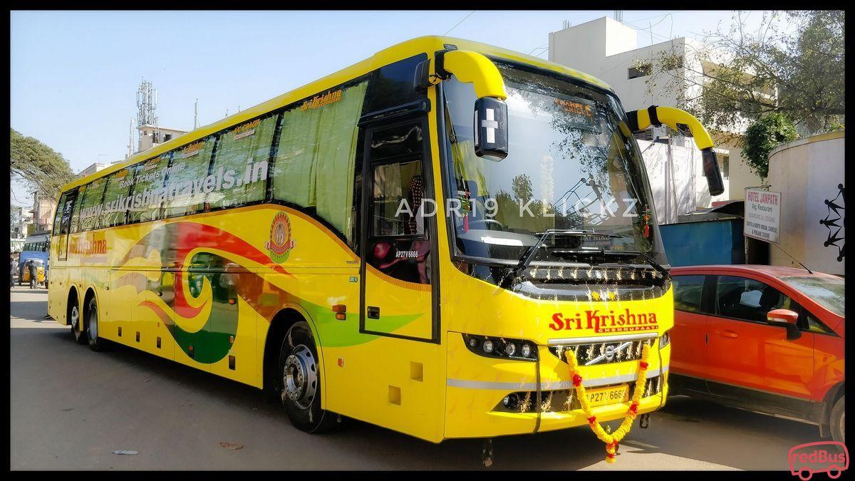 Sri  Krishna  Travels