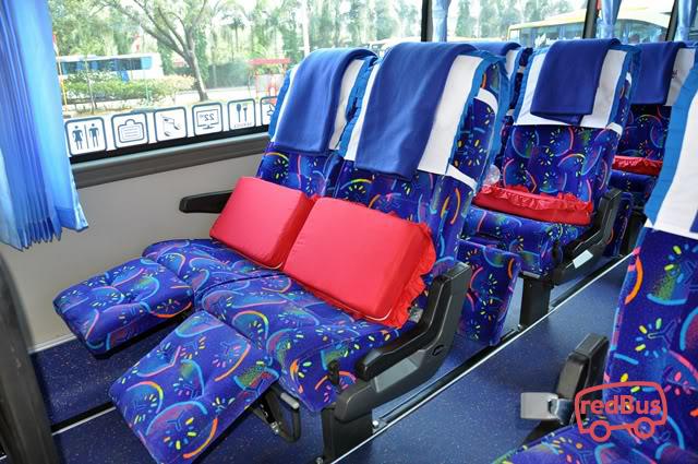 Wisata Komodo Bus Seats