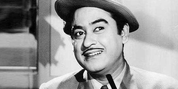 Kishore Kumar, Kishore, Famous Singer, Famous Indian Singer, Kishore songs, Antara and Mukhda