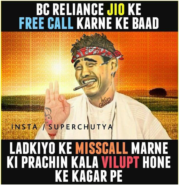 Hilarious Jio After Reactions, Jio Reactions, Jio, Funny Jio Reactions, Best Jio Trolls, Reliance Jio Trolls, Reliance Jio, Funny Jio Images, Jokes on Reliance Jio, Best trolls on Jio