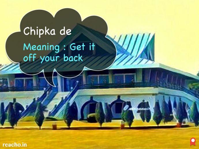 Nagpur, Language, hindi, marathi, maharashtr, funny, part 2