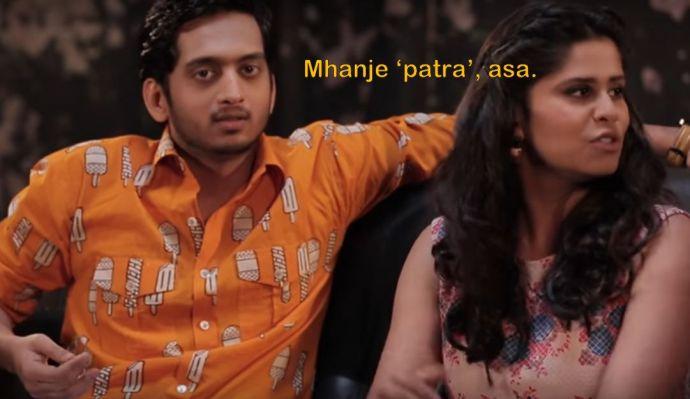 casting couch, amey wagh, nipun dharmadhikari, bhadipa, web series, marathi, Sarang Sathye
