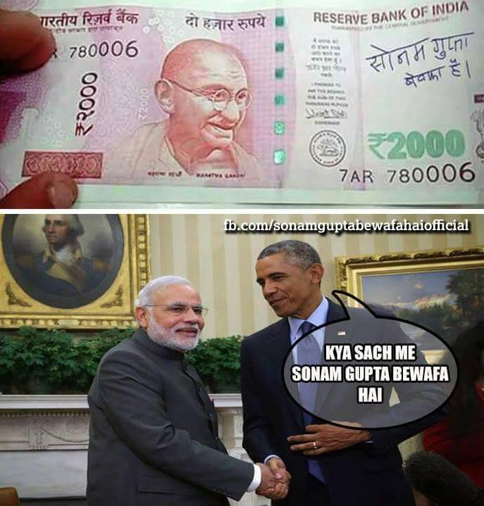 Sonam Gupta, Bewafa, Modi demonetized the notes