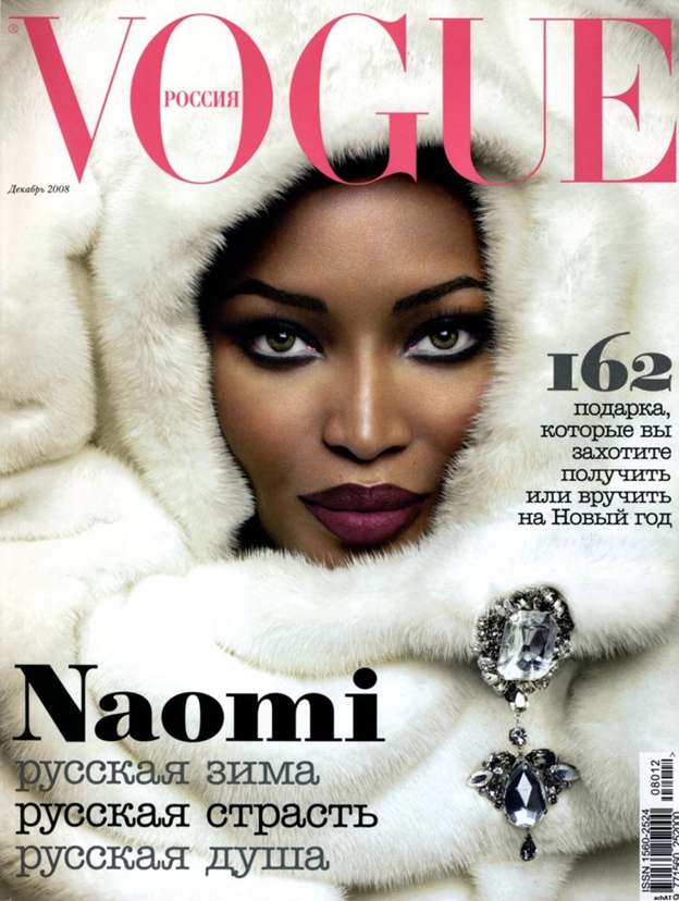Vogue, Beyoncé, Naomi Campbell, Kate Moss, Jennifer Lawrence, US, US Vogue, Anna