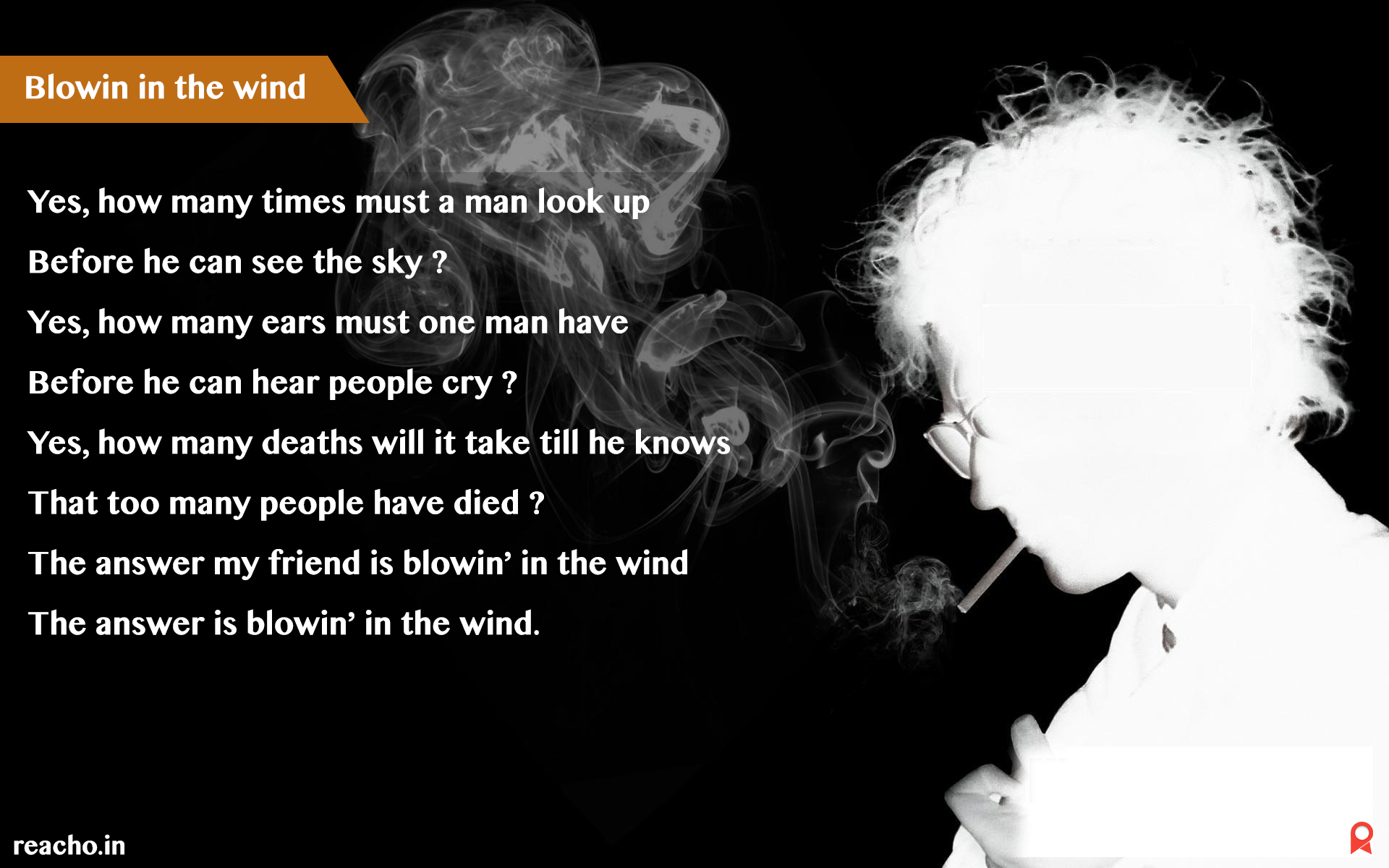 Bob Dylan, Nobel Prize for Literature, Nobel Prize, singer-songwriter, Lyricist, Bob Dylan Lyrics