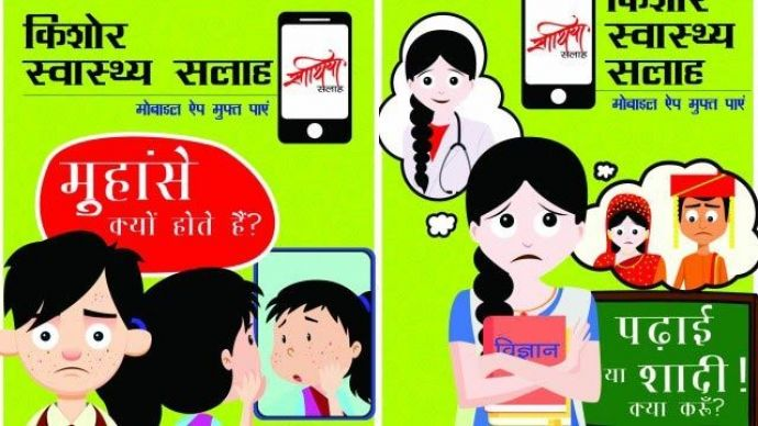 Image result for SAATHIYA health app