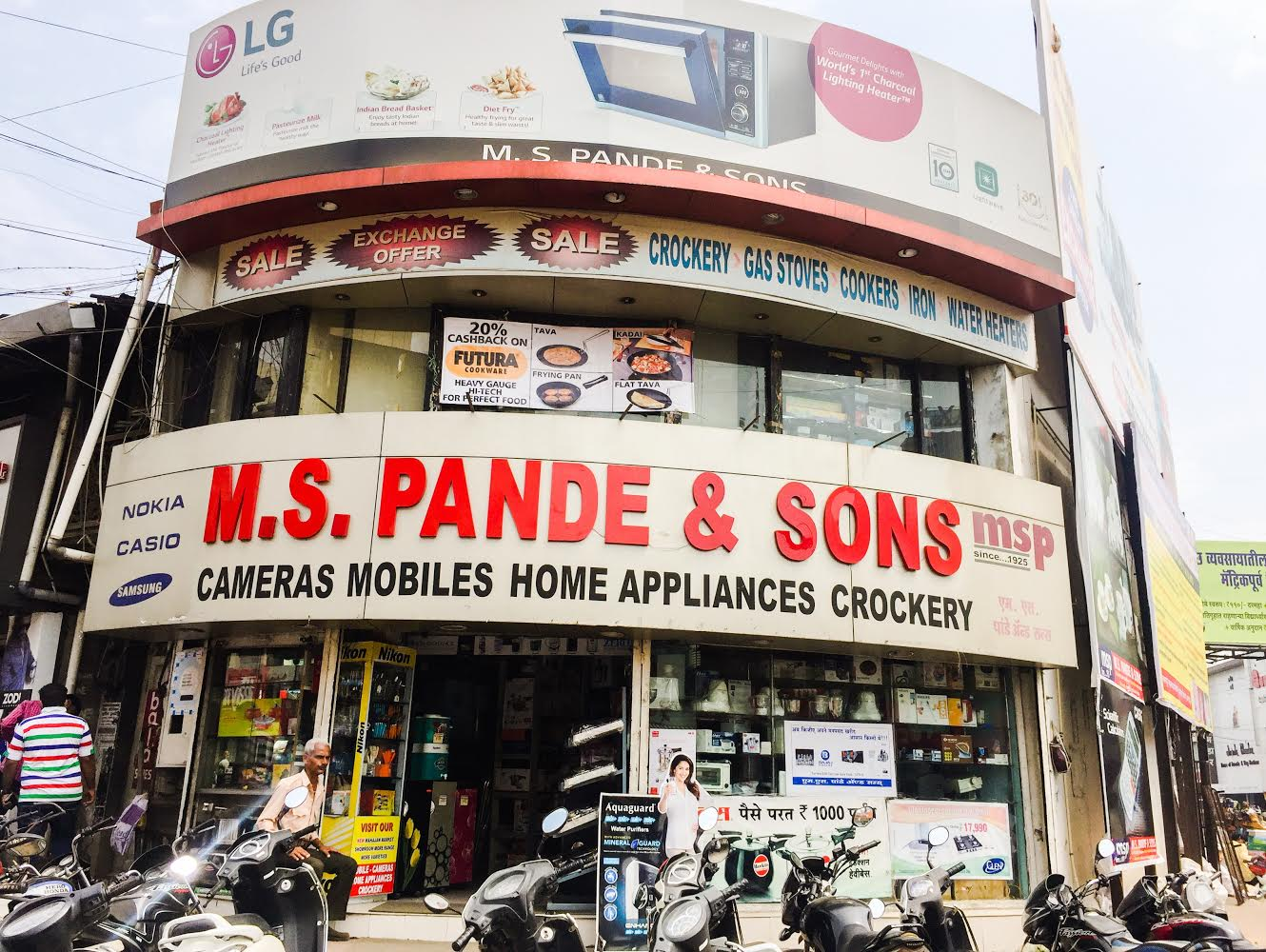 M S Pande and Sons, www.pandesons.com