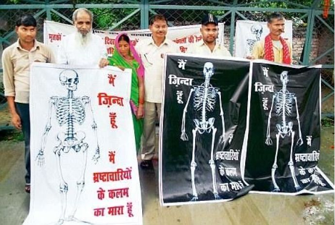 Lal Bihari, Dead, Alive, Uttar Pradesh, Government, Property